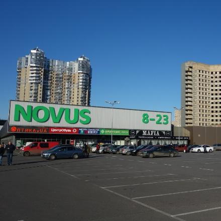 Quattro passi (e foto) in un supermercato di Kiev: l'Italia è ben presente!
