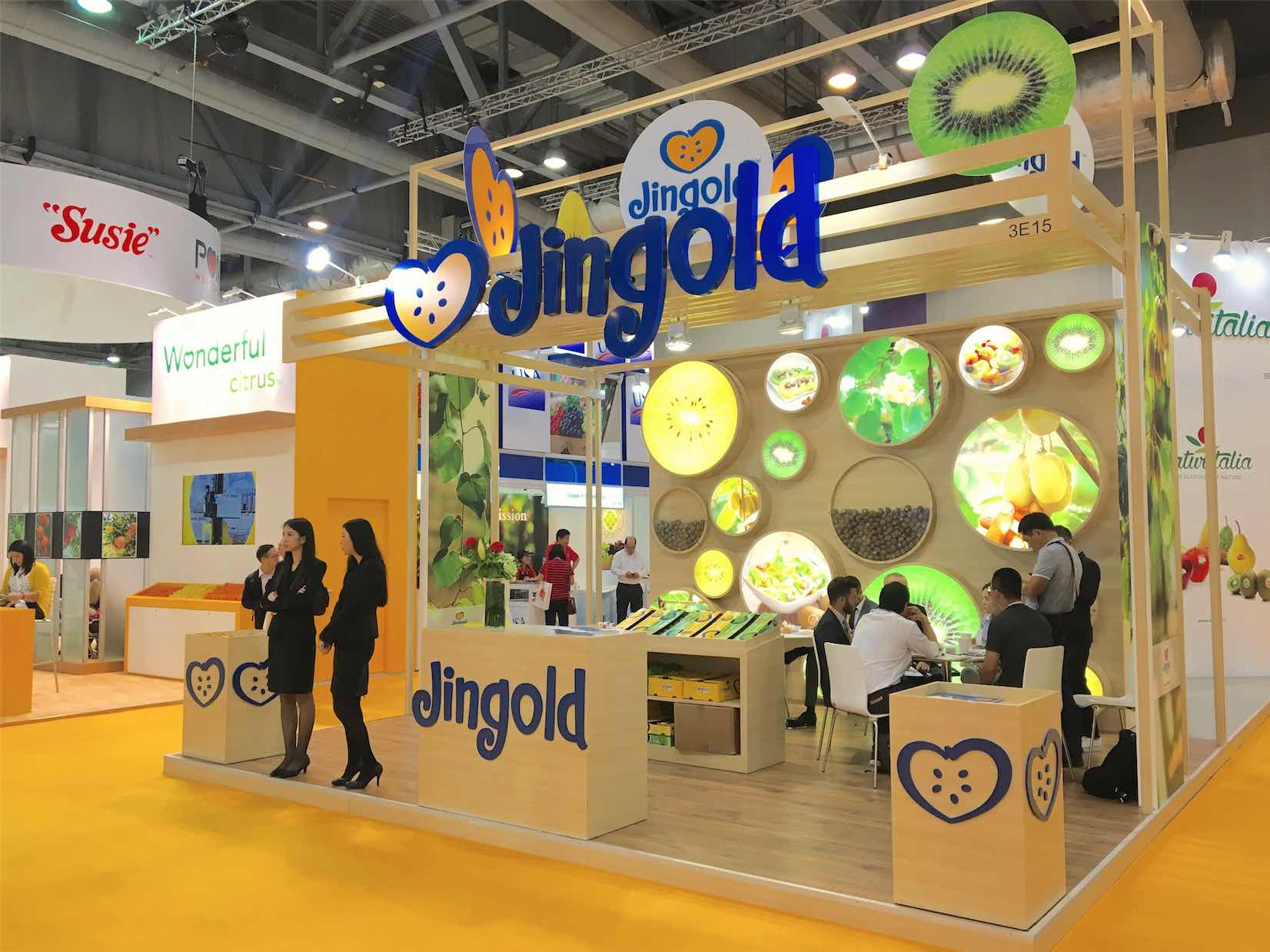 Asia_Fruit_Logistica_2017_Jingold_Fm