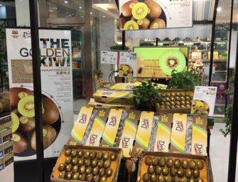 RK Growers, successo in Cina per Dorì, il kiwi made in Italy a polpa dorata