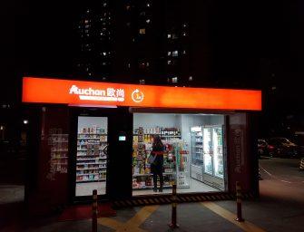 Auchan Minute: il colosso francese della Gdo lancia il supermercato senza casse